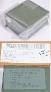 BA-5590/U un-used Military Radio Lithium Battery with Date code 1004C Saft